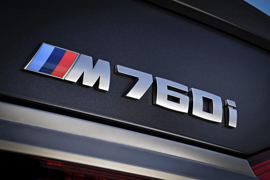 搭載V12引擎的大七在未來可能不會出現了。 摘自BMW