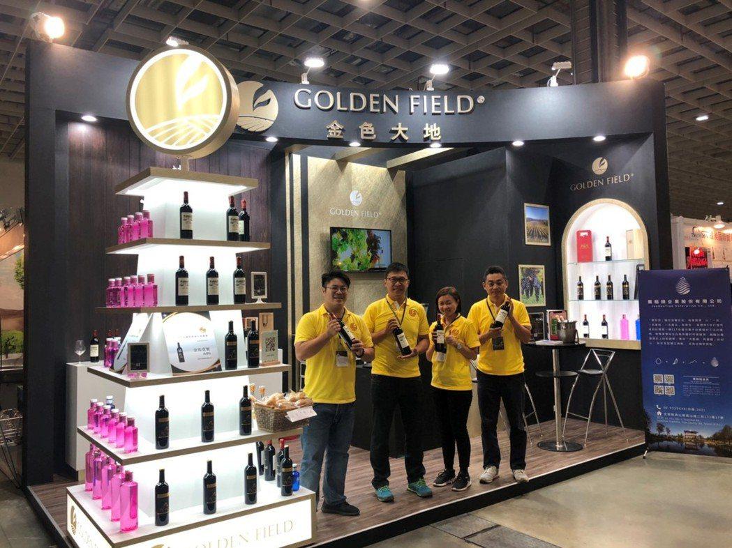 貝艾爾酒莊來台灣參與2019台北國際酒展,推薦優質紅酒給台灣消費者。 金色大地/...