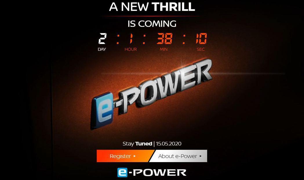 Nissan Kicks泰國確定會有e-POWER車型。 摘自Nissan.th