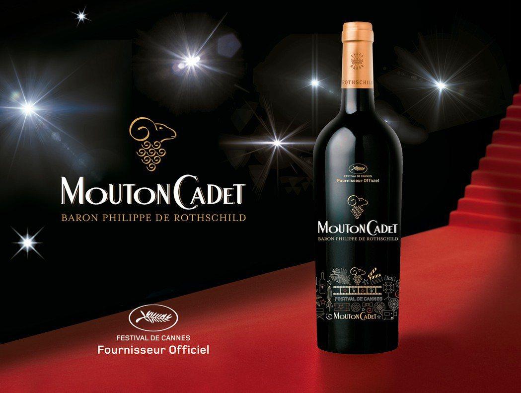 摩當卡地已連續29年為坎城電影節官方指定品牌,瓶身每年皆為專屬設計。業者/提供