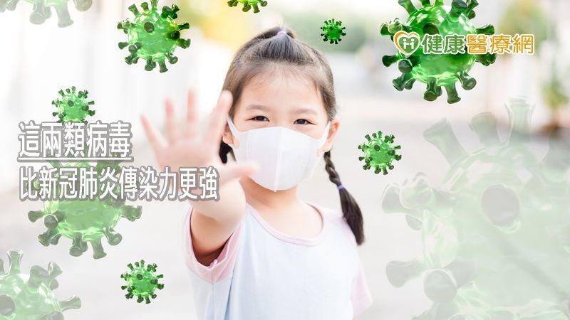 麻疹及水痘具高度傳染力,小兒科診所院長過敏免疫科家專林應然醫師表示,與現在全球流...