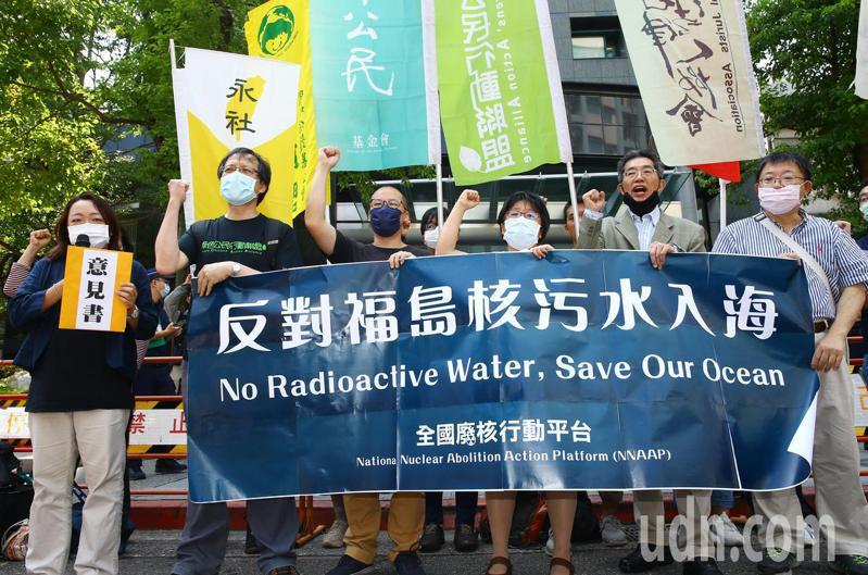 全國廢核行動平台上午前往日本交流協會,表達台灣NGO反對福島核汙水排入海的訴求。記者杜建重/攝影
