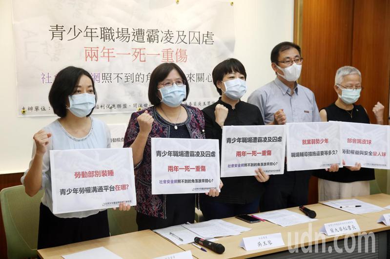 民進黨立委吳玉琴(左二)和台灣少年權益與福利促進聯盟、關注世代正義連線等團體,上午共同舉辦「社安網照不到的角落誰來關心」記者會。記者邱德祥/攝影