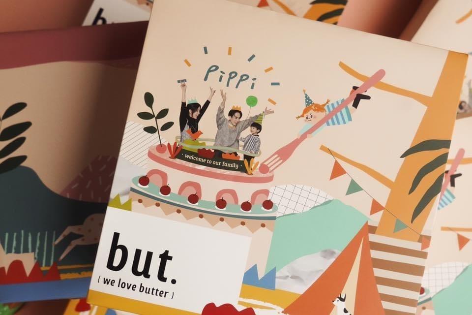 林宥嘉透過唱片公司與媒體分享滿月禮,包裝相當童趣,且富意義。圖/摘自臉書