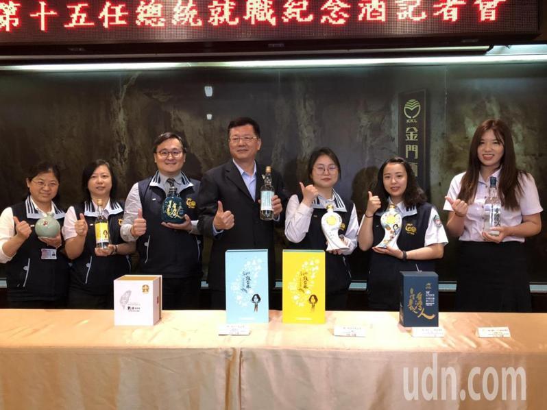 金酒公司的2020總統就職紀念酒今天正式亮相,今年共推出7款酒品,包裝設計不僅顛覆傳統風格,更饒富「台灣精神」。記者蔡家蓁/攝影