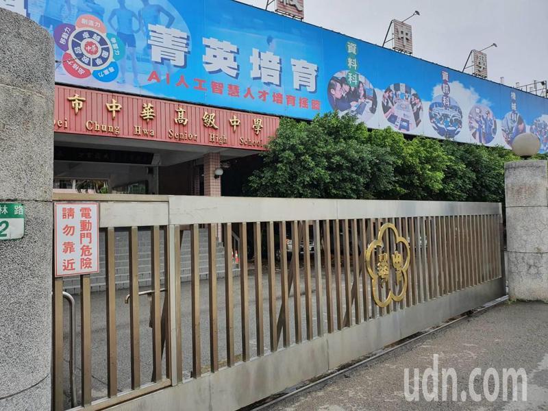 不少職棒球星的搖籃新北市土城私立中華高中。記者魏翊庭/攝影