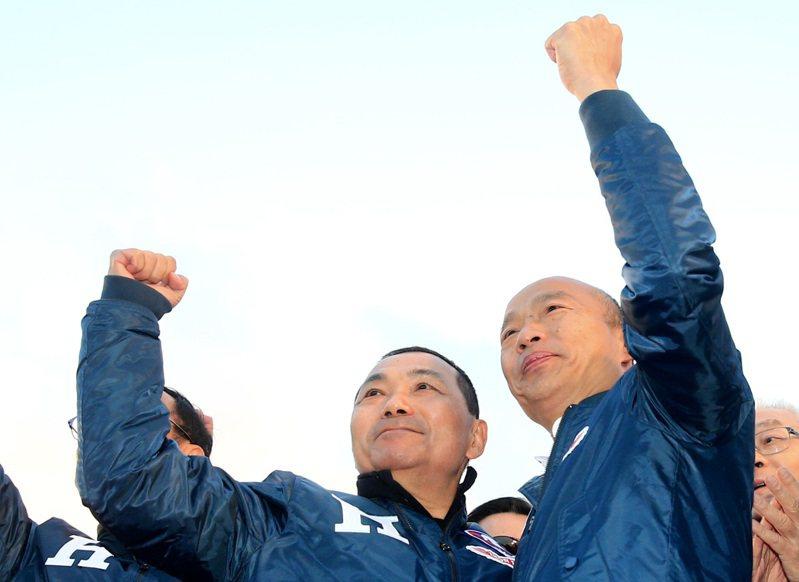 去年總統大選期間,新北市長侯友宜(左)始終與黨提名的韓國瑜(右)保持距離,僅少數造勢活動上站台合體。圖/聯合報系資料照片
