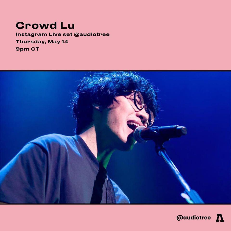 盧廣仲將於台灣時間15日上午10點開唱。圖/摘自臉書