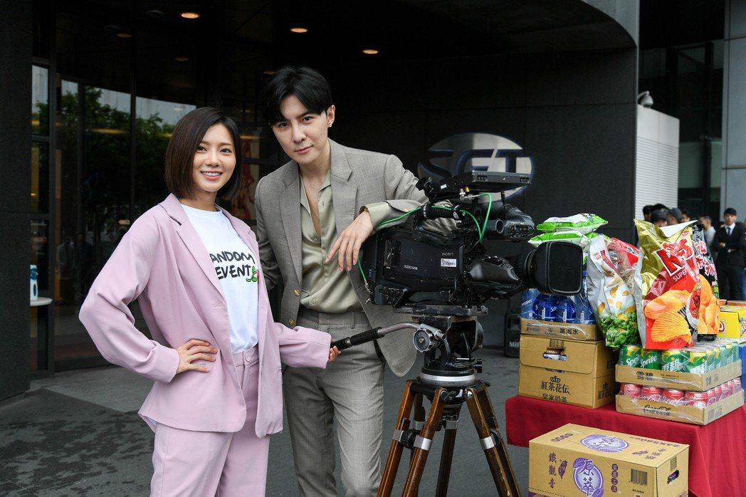 唐禹哲(右)、蔡黃汝合作新戲「我的青春沒在怕」。圖/三立提供