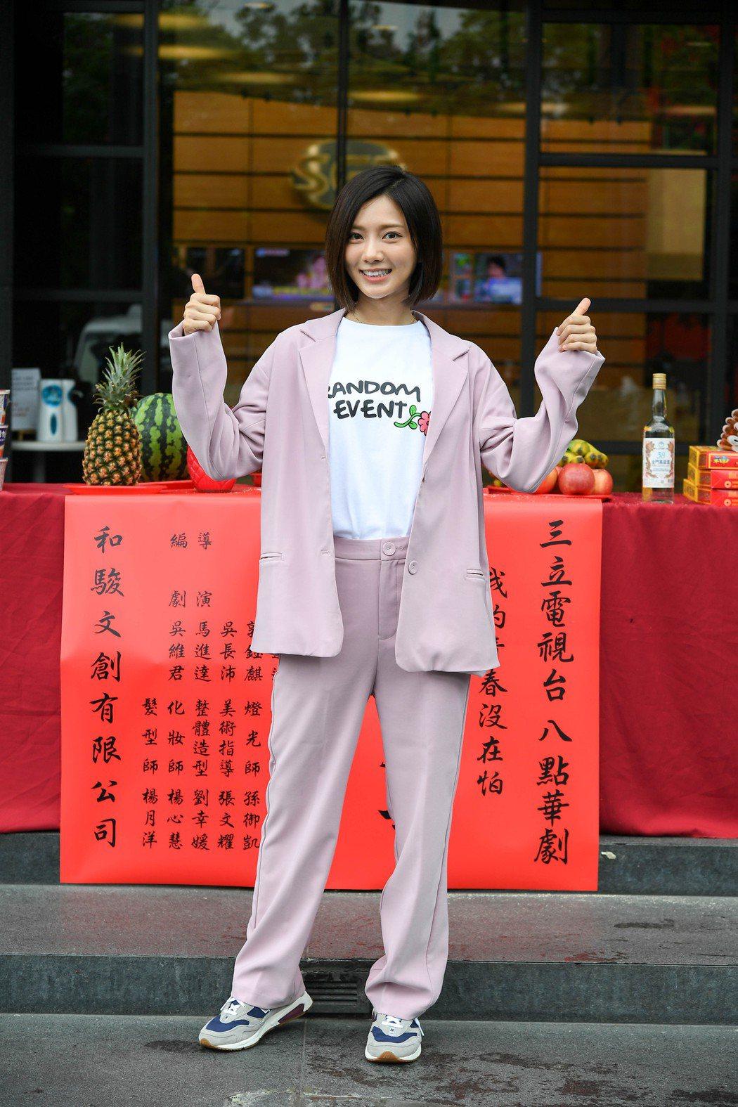 蔡黃汝出席「我的青春沒在怕」開鏡。圖/三立提供