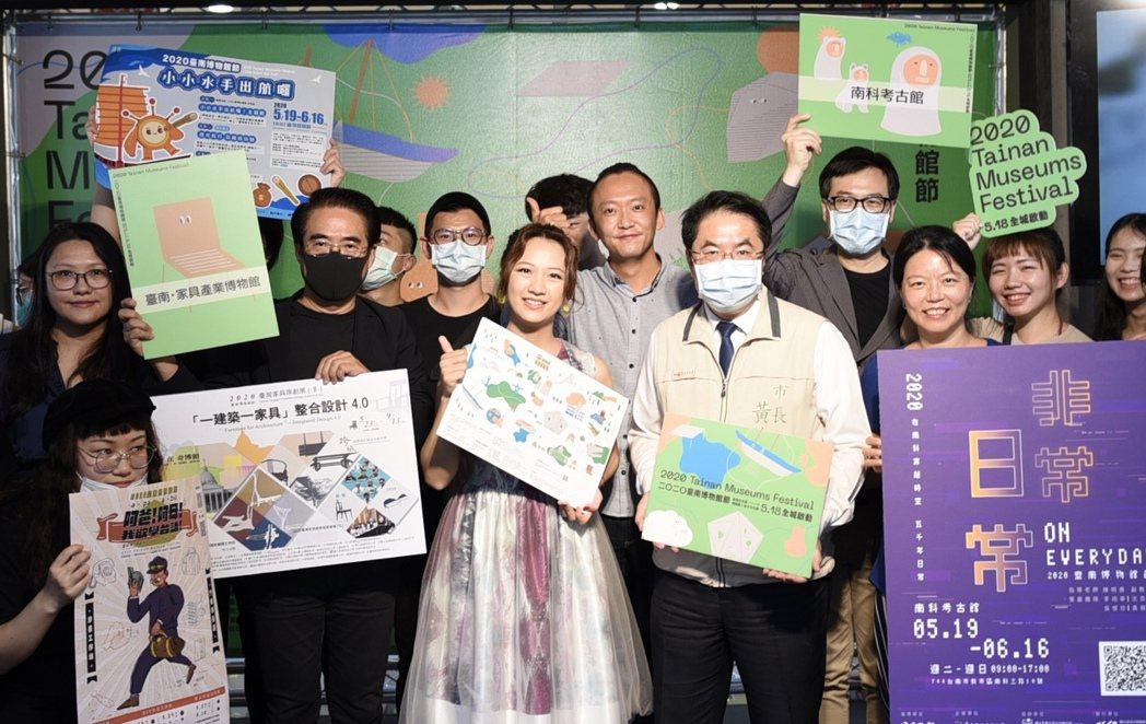 台南市長黃偉哲(右)、范宸菲出席2020台南博物館節活動。圖/台南市政府文化局提...