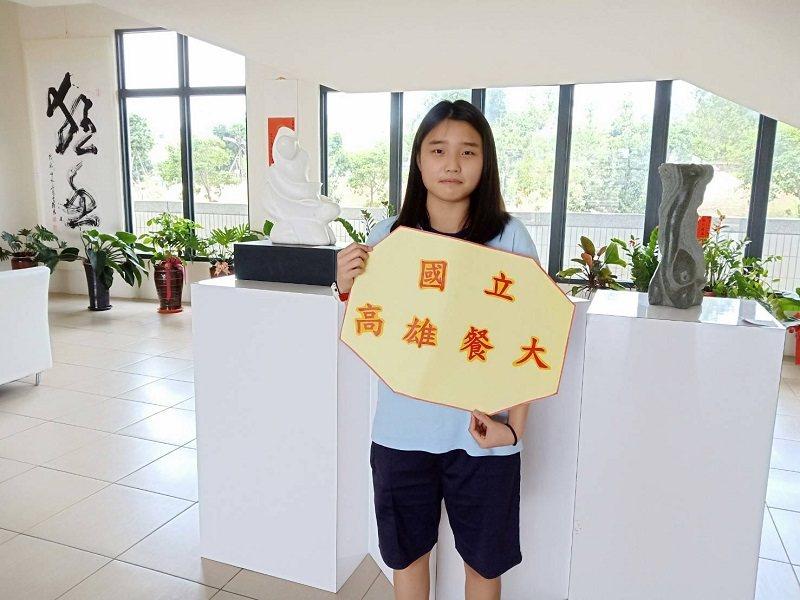 錄取國立高雄餐旅大學的蔡敏華。 宜寧高中/提供