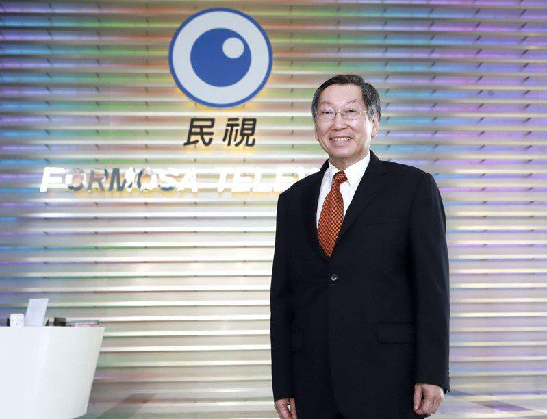 民視總經理廖季方去年臨危受命,成功將公司轉虧為盈,獲利超過1億元。民視提供
