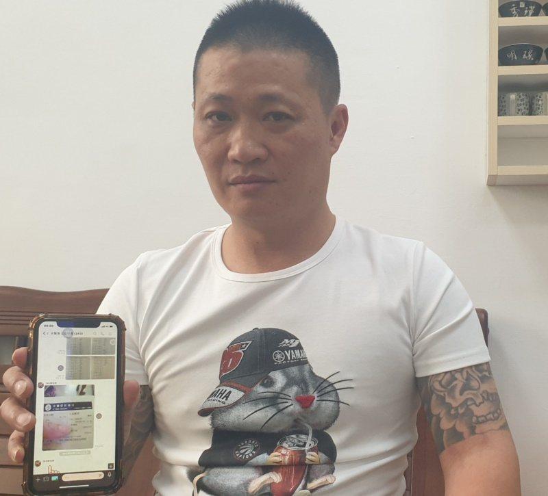 市場攤販阮漢翔號召成立台中市水幫漁公益協會助人,並在line群組分享助人訊息。 ...