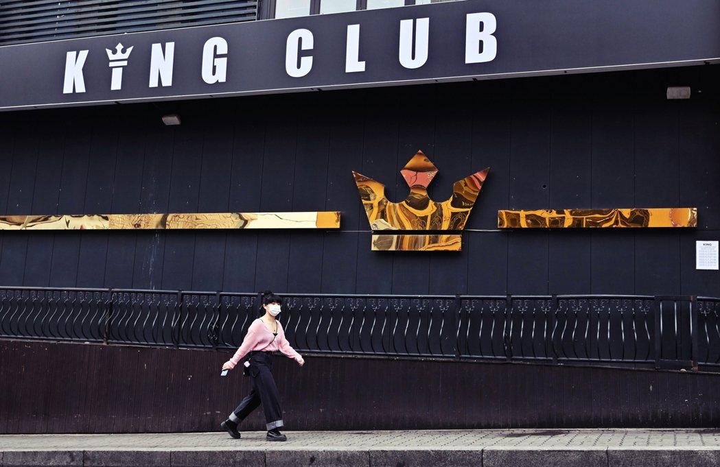 梨泰院同志酒吧「KING CLUB」,住在京畿道龍仁市A先生,在連假期間的5月2...