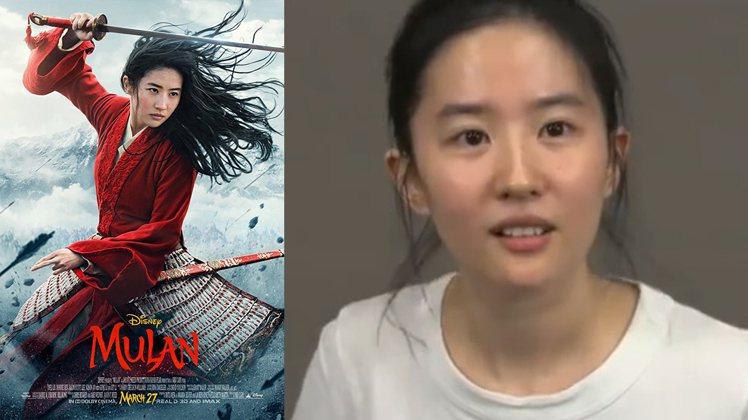 劉亦菲為「花木蘭」試鏡片段曝光。圖/擷自微博、IMDb
