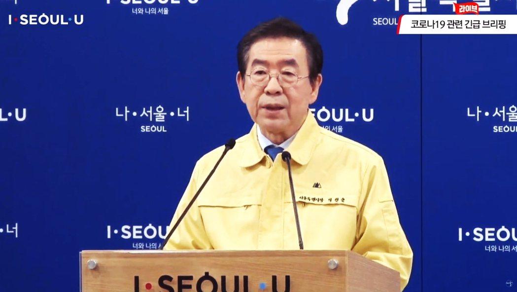 朴元淳市長罕見動怒:「都在謹慎考量準備開學了,卻因幾個人不注意,非得搞到所有事化...