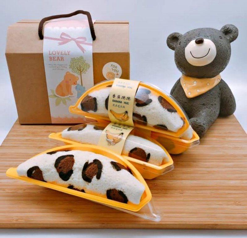 TOP王子洋公館-香蕉奶昔抱抱,4袋(8個)售價378元、8袋(16個)售價639元、12袋(24個)售價899元。圖/ihergo愛合購提供