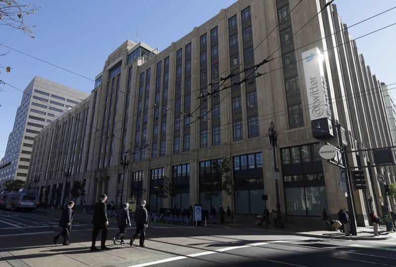 推特宣布,只要工作性質允許,員工可以「永遠」不必進辦公室,圖為舊金山的推特總部。美聯社