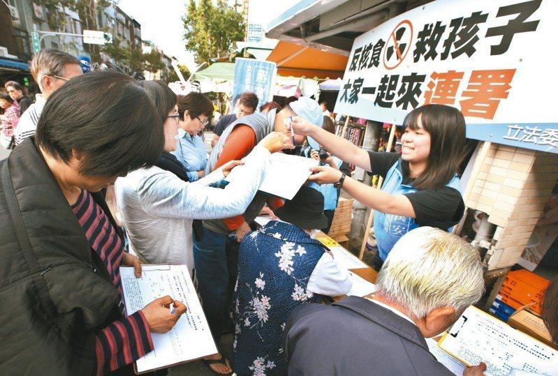 中經院WTO中心副執行長李淳認為,台灣應加速加入跨太平洋夥伴全面進步協定(CPTPP),如果福島核食問題有解,可避免日後台灣豬肉出口日本被卡關。圖/聯合報系資料照片