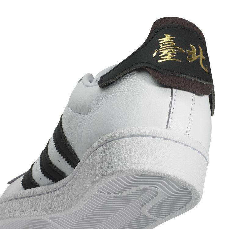 adidas Originals台北城市限定Superstar休閒鞋3,690元...