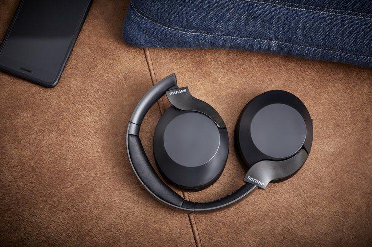 飛利浦TAPH805無線耳罩式主動降噪耳機,建議售價5,299元。圖/飛利浦提供