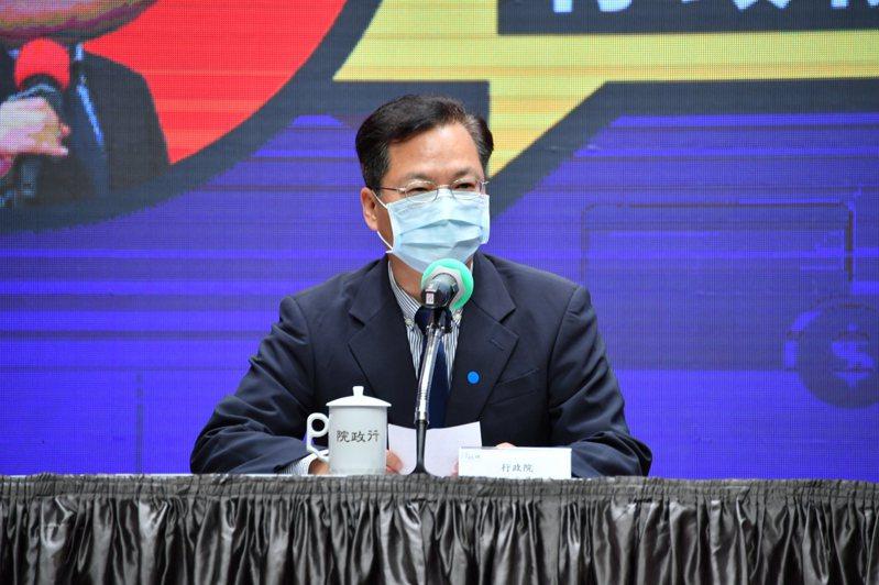 政務委員龔明鑫接任國發會主委。圖/行政院提供