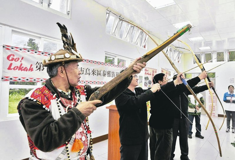 蔡總統執政四年,狩獵、傳統領域等政策,仍讓原住民族覺得飽受歧視。 圖/聯合報系資料照片