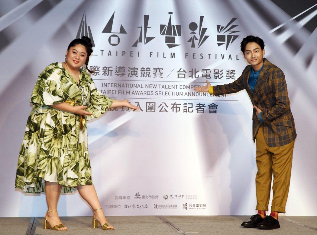 台北電影獎舉行入圍名單記者會,林鶴軒、蔡嘉茵。記者曾吉松/攝影