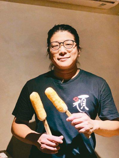 「頑」居酒屋老闆Martin徐均瑋,不斷嘗試創新、追求更極致美食。 圖/陳志光、...