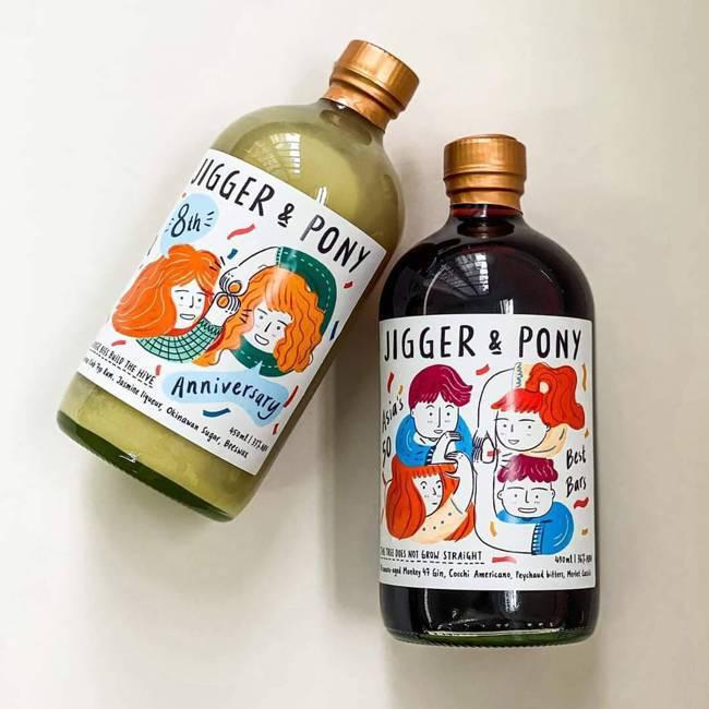 拿下今年「亞洲50大酒吧」冠軍的新加坡「Jigger & Pony」,還推出紀念...
