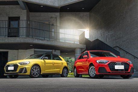 比預售價最多降4萬!全新第二代Audi A1 Sportback正式在台上市
