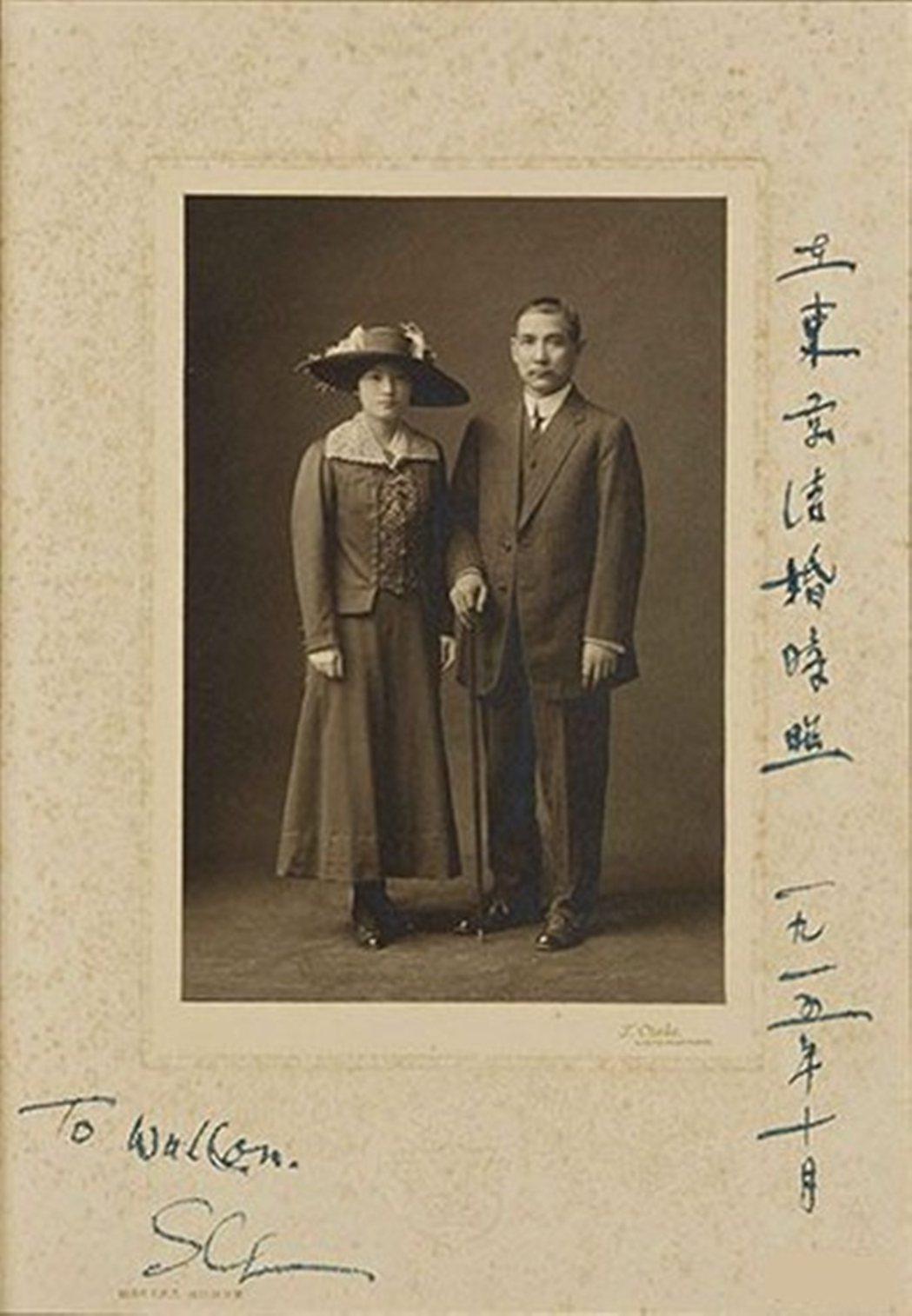 圖為1915年,孫中山與宋慶齡於日本東京結婚。 圖/維基共享