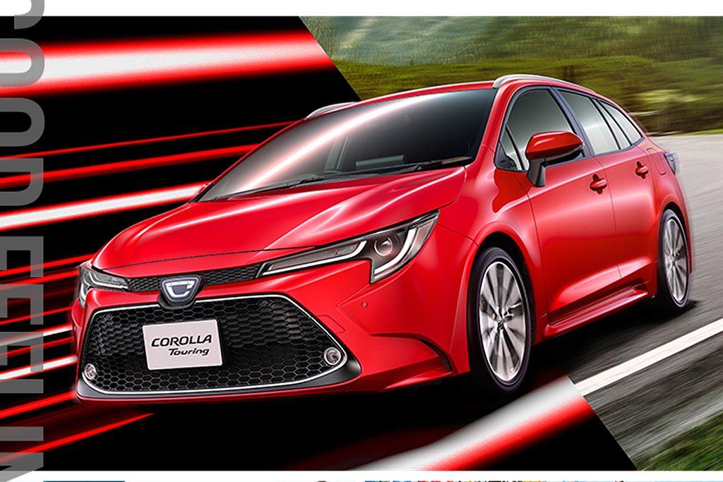 Toyota於日本推出馬力更充沛的Corolla Corolla Touring...