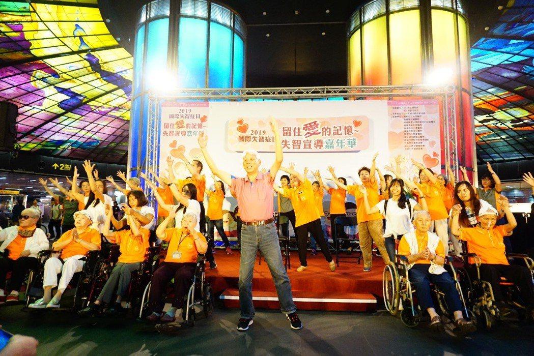 2019國際失智症日在高雄捷運美麗島站-光之穹頂熱鬧舉行。 高雄市衛生局/提供