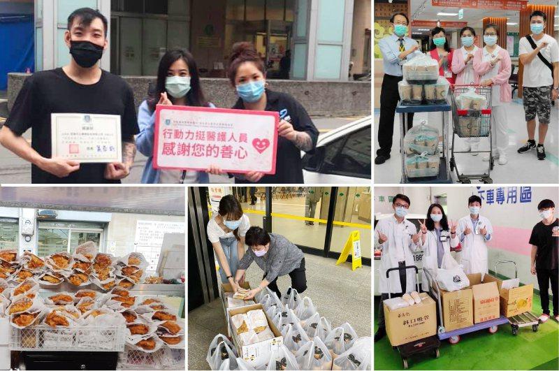 《浪LIVE》12日國際護士節捐千份雞排與珍奶慰勞北醫、國泰、仁愛、台大、三總、...