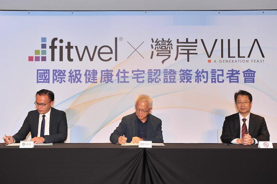 向來致力於打造健康住宅不遺餘力的和築開發.和璟建設,為推動台灣健康建築的發展,特...