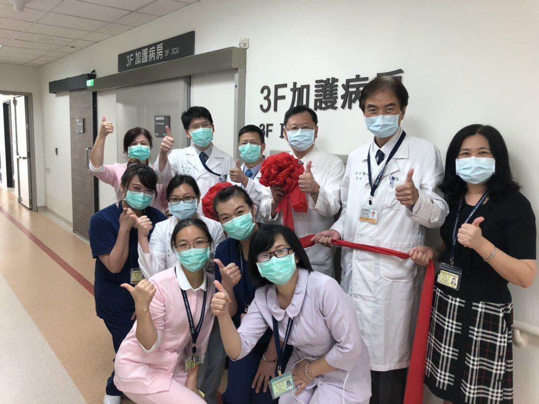 台大生醫加護病房5月15日揭牌。 台大醫院生醫分院/提供