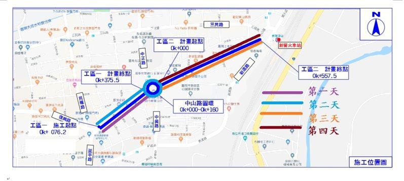 台南市新營區火車站圓環周邊道路施工圖。圖/工務局提供