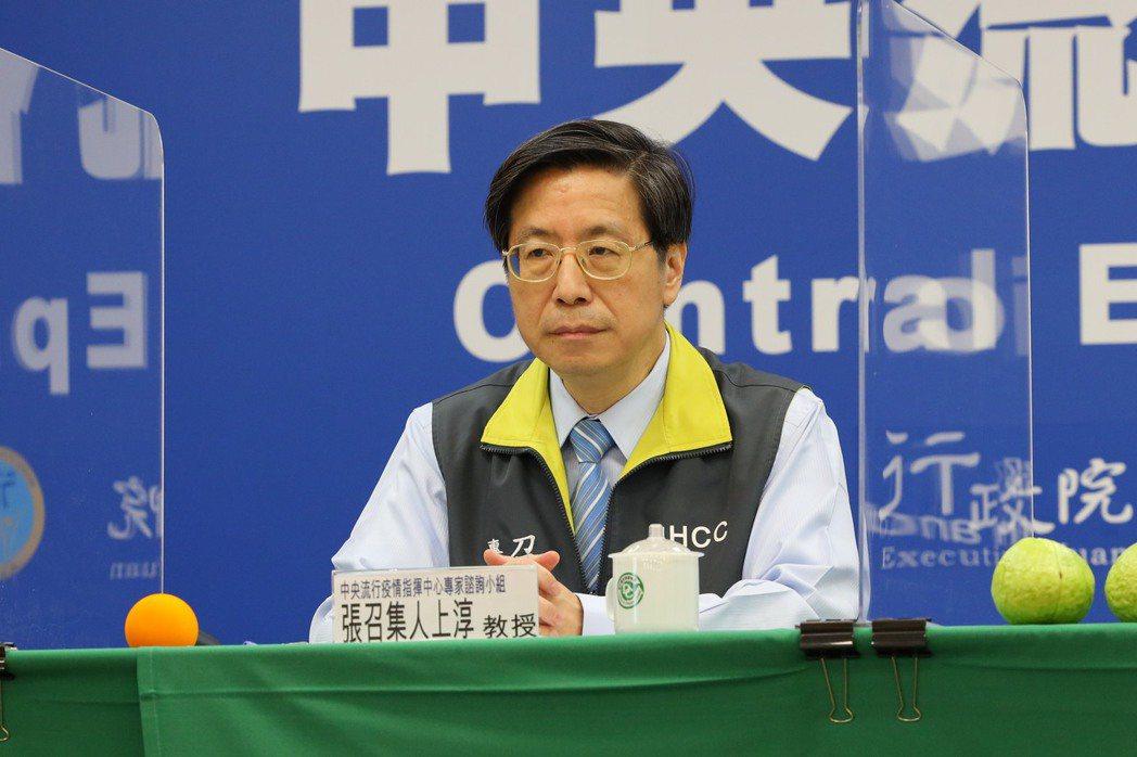 中央流行疫情指揮中心專家諮詢小組召集人張上淳。圖/指揮中心提供