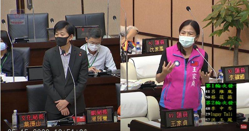 國民黨台南市議員王家貞(左)昨天在議會質詢文化局長葉澤山(左)。圖/台南市議會國民黨團提供