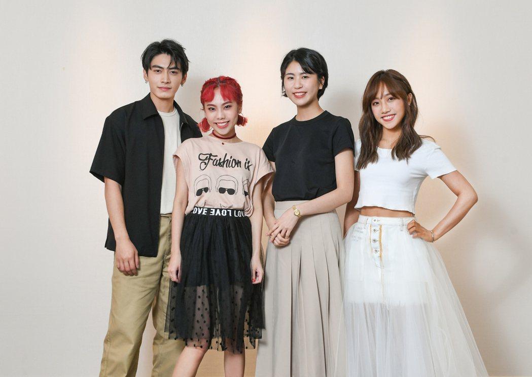宋柏緯(左起)、Allyson、陳璇和蔡佩軒因戲劇「若是一個人」認識。圖/索尼提