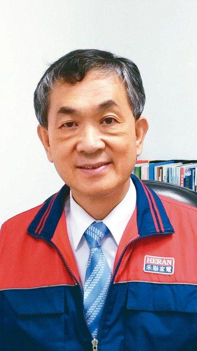 禾聯碩總經理林欽宏 記者張義宮/攝影