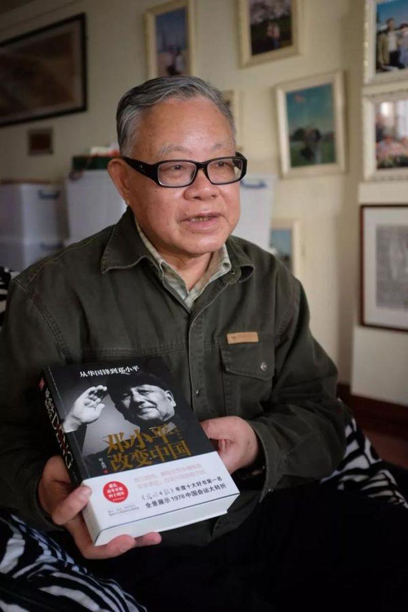 「十萬個為什麼」作者葉永烈逝世,享壽80歲。 圖/取自澎湃新聞
