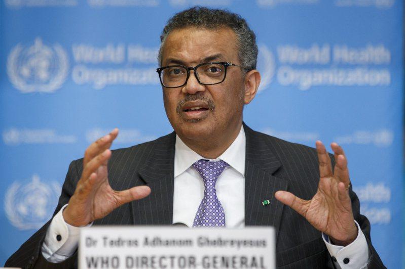 世界衛生組織成員國今天同意歐盟提案 ,要求對於國際因應新冠肺炎疫情的措施展開「公正、獨立和總體評估」。 歐新社