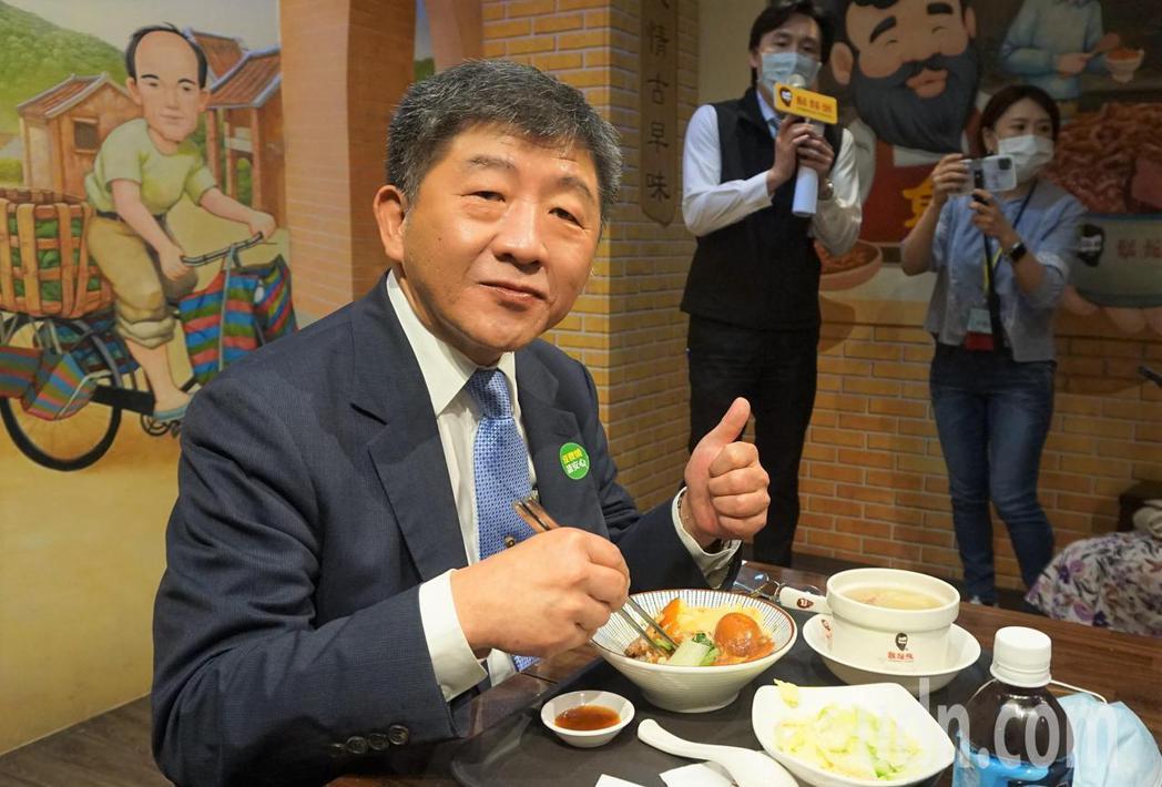 中央流行疫情指揮中心指揮官陳時中。記者羅真/攝影