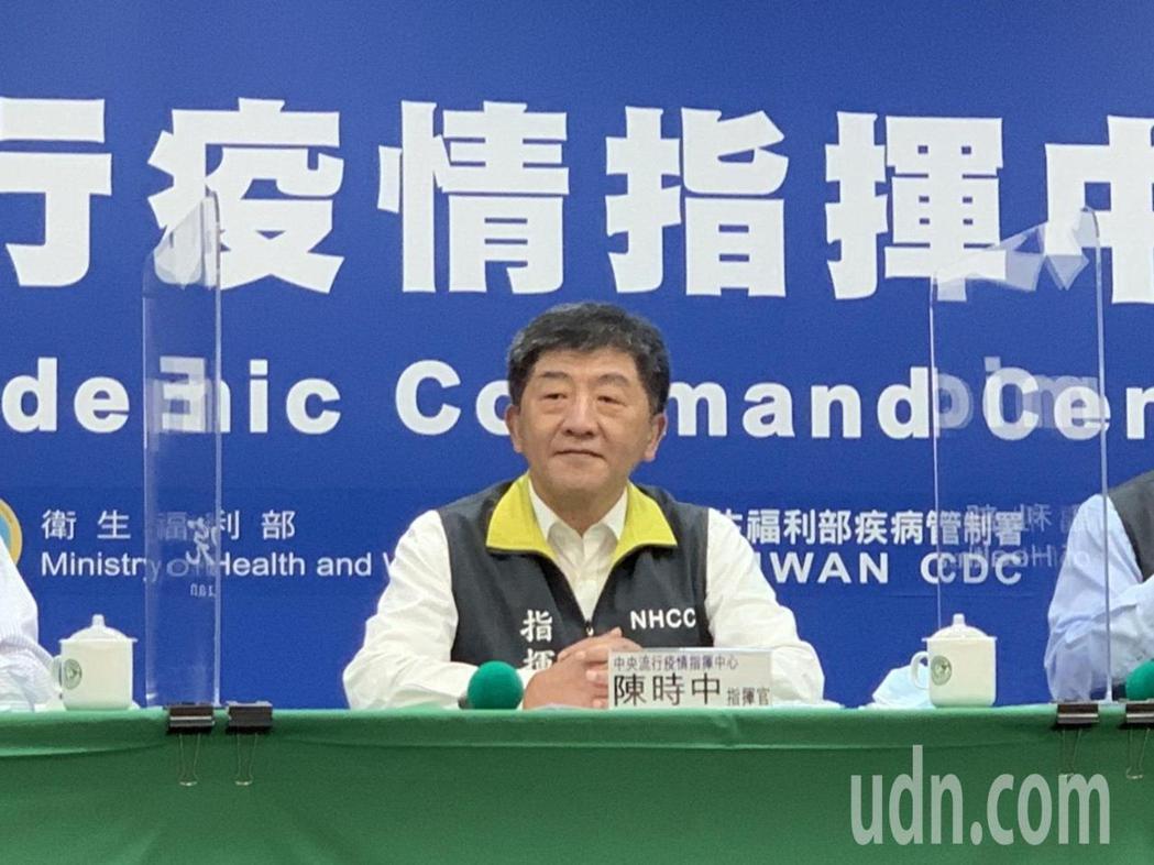 陳時中今日表示,國內今日無新增病例。記者陳雨鑫/攝影