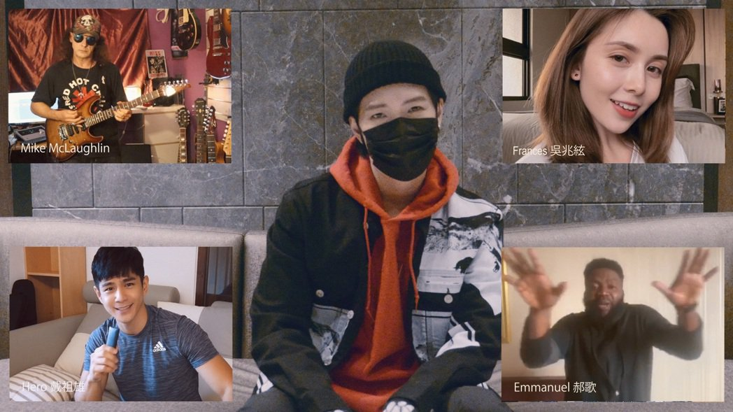 陳傑瑞宅家拍攝新歌MV,好友雲端助陣成彩蛋。圖/杰瑞克有限公司提供