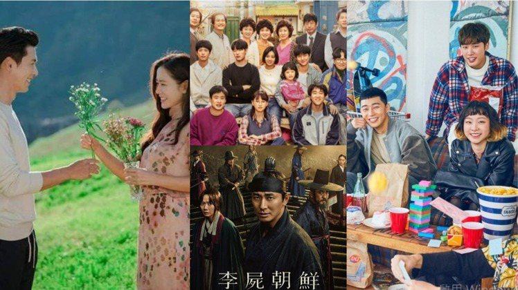 圖/摘自tvn、jtbc官方IG、Netflix提供