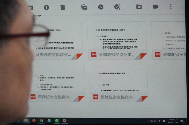 總統府去年傳出疑似駭客入侵事件。圖/聯合報系資料照片
